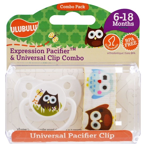 Ulubulu, Expression Pacifiers & Universal Clip Combo, Owl, 6-18 Months , 2 Pieces