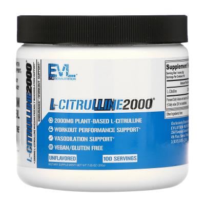 EVLution Nutrition, L-Citrulline 2000, 7.1 oz (200 g)