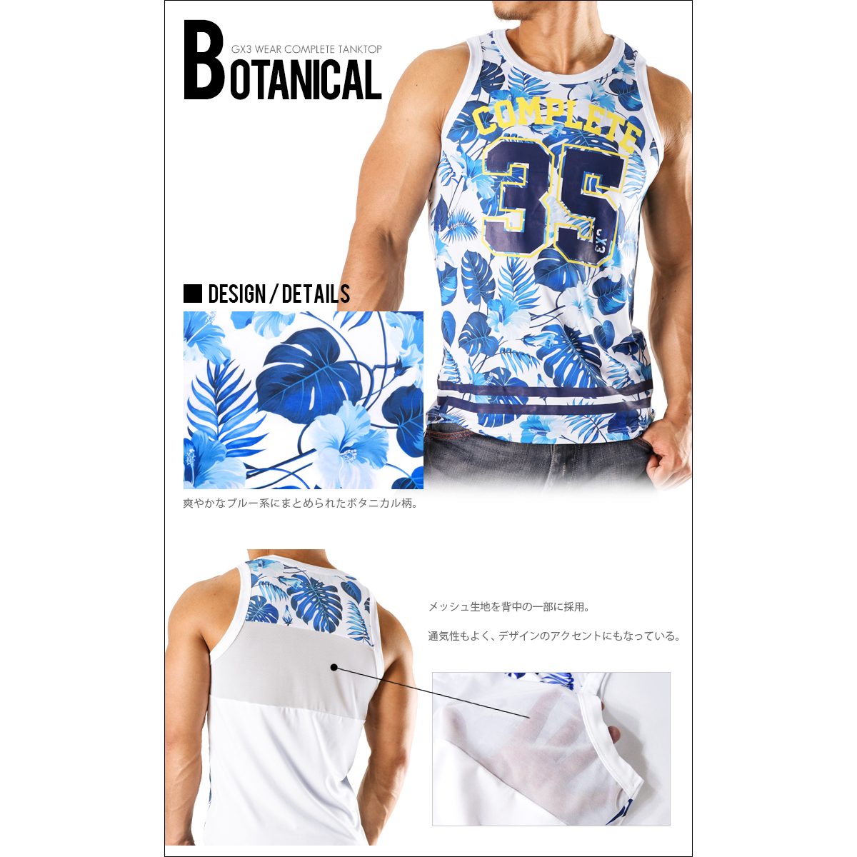 Tops LIMITED EDITION WEAR COMPLETE TANKTOP - BOTANICAL