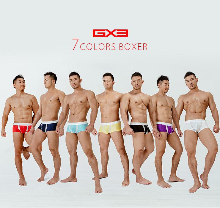 GX3 Boxer GX3 ULTRA SKIN II 7COLORS BOXER  แพ๊ค 7 ชิ้น