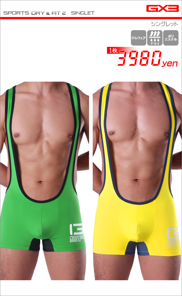 GX3 Special SPORTS DRY & FIT 2 SINGLET - GREEN