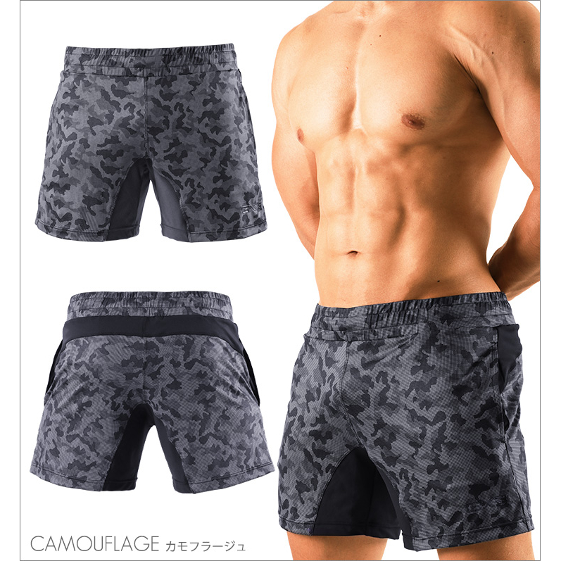 Bottoms GX3 SPORTS DRY FIT GYM SHORTPANTS - CAMOUFLAGE