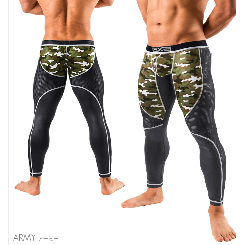 GX3 Bottoms GX3 NEON MESH LONG SPATS - ARMY
