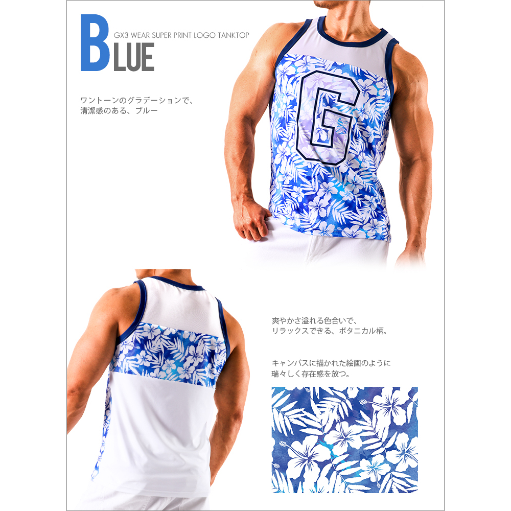 Tops GX3 WEAR SUPER PRINT TANKTOP - BLUE