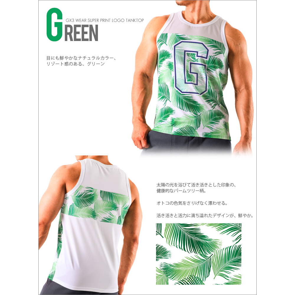 Tops GX3 WEAR SUPER PRINT TANKTOP - GREEN