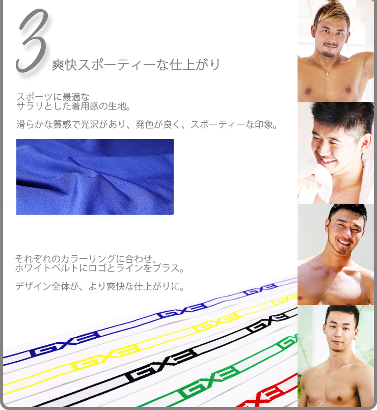 GX3 Boxer GX3 SPORTS air NUMBERING BOXER  แพ๊ค 5 ชิ้น