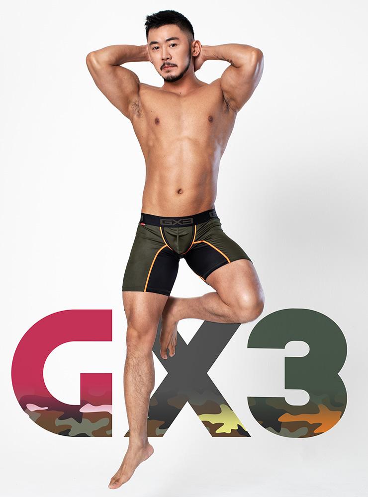 GX3 Boxer GX3 NEON ARMY LONG BOXER  แพ๊ค 3 ชิ้น
