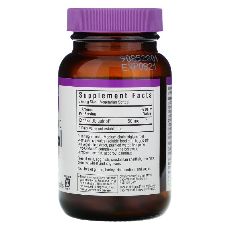 สินค้านำเข้า | Bluebonnet Nutrition