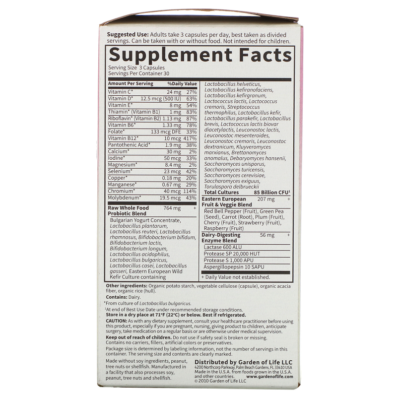 "À¸ª À¸™à¸"" À¸²à¸™à¸³à¹€à¸' À¸² Garden Of Life Raw Probiotics Women 85 Billion 90 Vegetarian Capsules À¸£à¸²à¸""า 4 280 00 À¸ˆ À¸""ส À¸‡à¸Ÿà¸£ À¸• À¸²à¸‡à¸›à¸£à¸°à¹€à¸—ศ Tony Usa Shop"