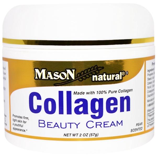 ผลการค้นหารูปภาพสำหรับ mason collagen