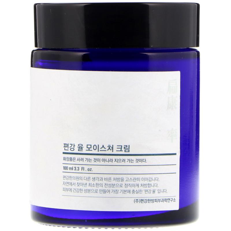 Pyunkang Yul, Moisture Cream, 3.3 fl oz (100 ml)