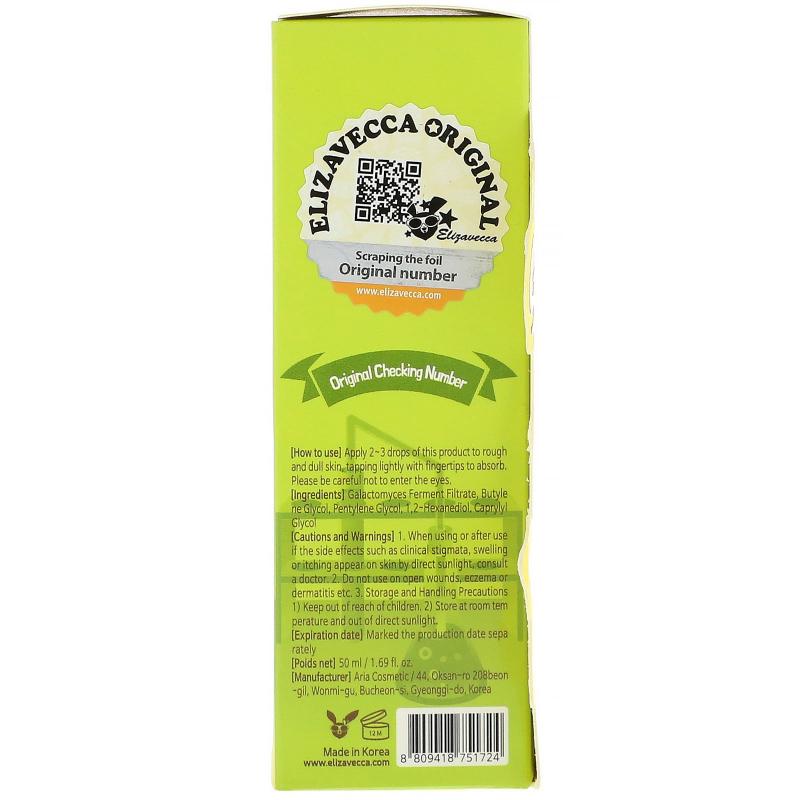 Elizavecca, Hell-Pore Galactomyces Pure Ample, 1.69 fl oz (50 ml)