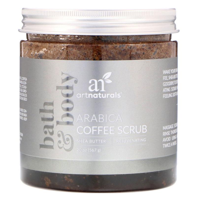 Artnaturals, Arabica Coffee Scrub, 20 oz (567 g)