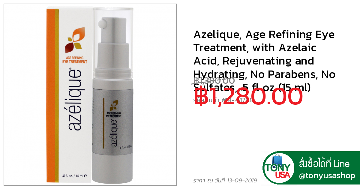 30f47bfa2 สินค้านำเข้า | Azelique, Age Refining Eye Treatment, with Azelaic Acid,  Rejuvenating and Hydrating, No Parabens, No Sulfates, .5 fl oz (15 ml) ราคา  ...